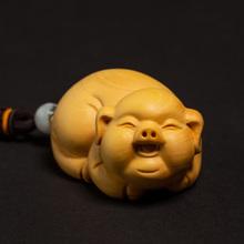 黄杨木可爱猪挂件创意文玩手把件实木雕刻工艺品招财福猪木雕摆件
