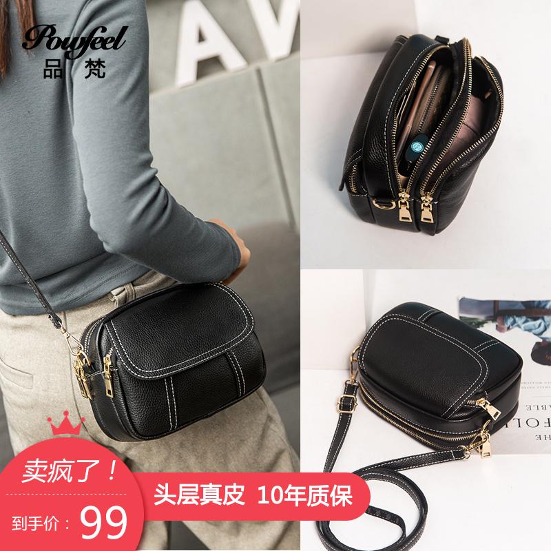 品梵上新女包2020新款真皮小包包时尚韩版单肩包大容量质感斜挎包