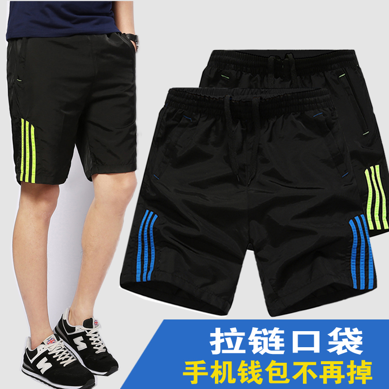 Summer sports shorts mens Capris large loose mens beach pants fast dry Breathable running large underpants thin