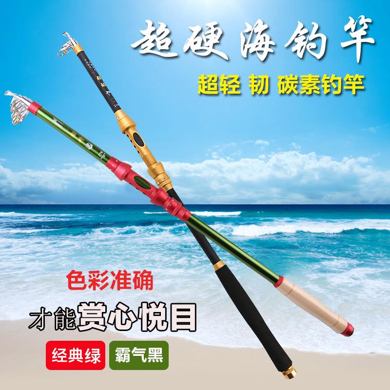 鱼竿套装组合全套海杆特价海竿清仓抛竿钓鱼竿鱼具甩杆用品远投竿