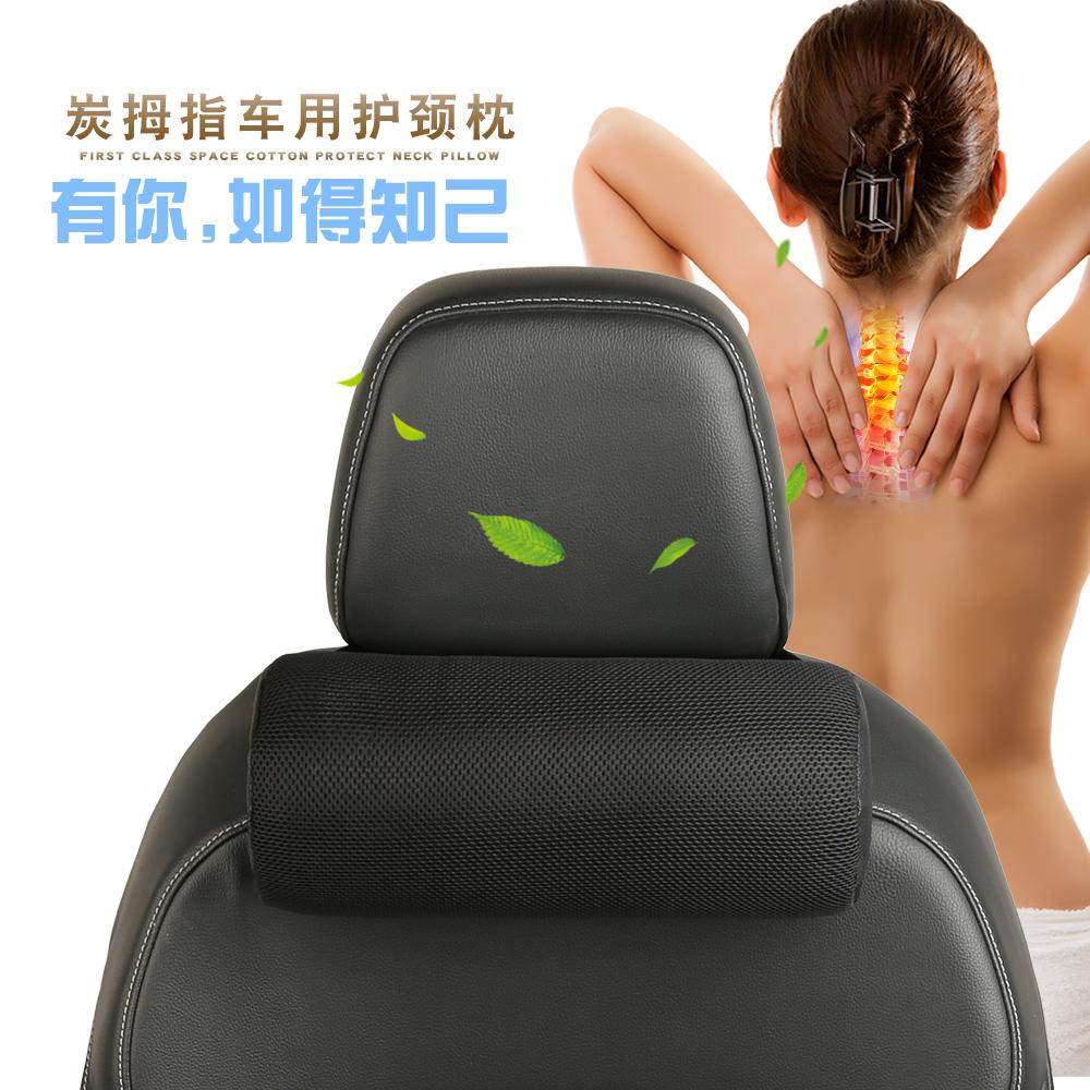汽車腰靠墊腰枕靠背腰墊護腰 車用座椅記憶棉四季頭枕腰靠套裝