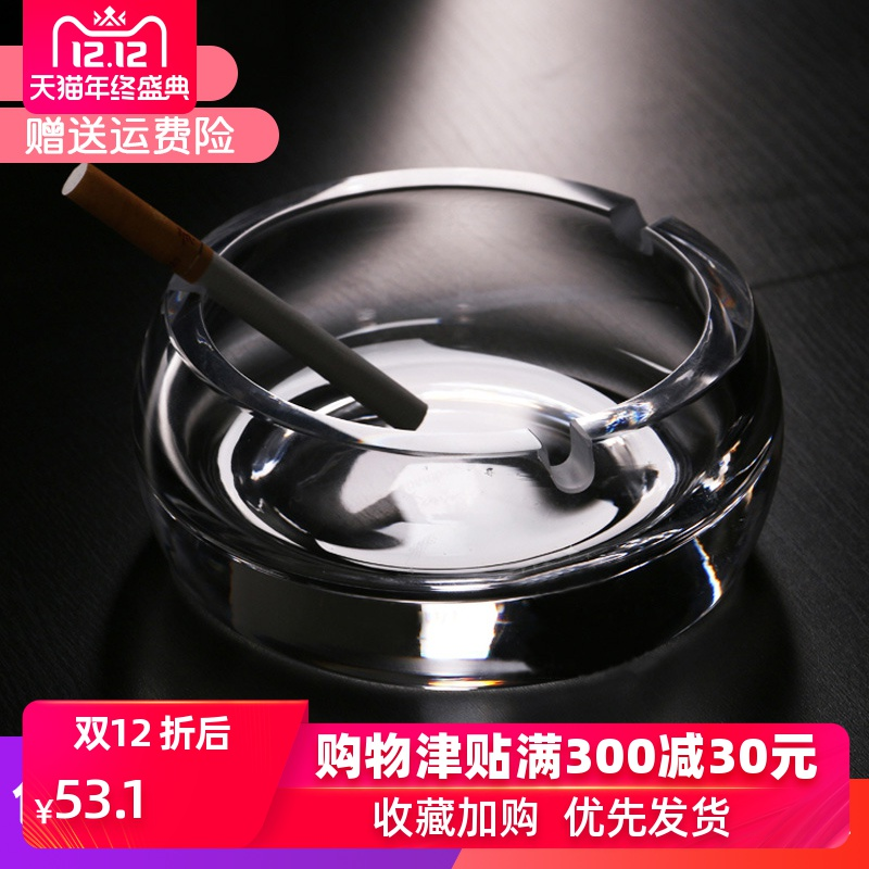 HYU 家用水晶玻璃烟灰缸时尚创意个性礼品欧式烟缸客厅办公室摆件,可领取3元天猫优惠券