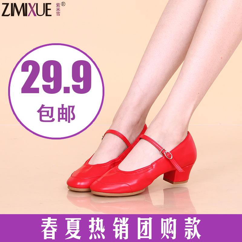 Фиолетовый обувь Весна/лето/осень, Мишель Plaza перейти к увеличению женщин мягкой красной кожи современного джазового танца обувь
