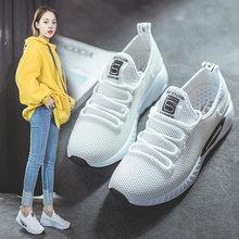 春季新款运动鞋女韩版学生透气单鞋