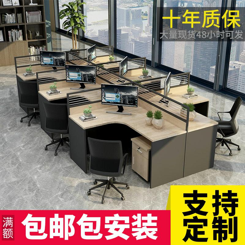 Staff office computer table and chair combination screen work station card base simple modern 2 / 4 / 6 person commercial office furniture