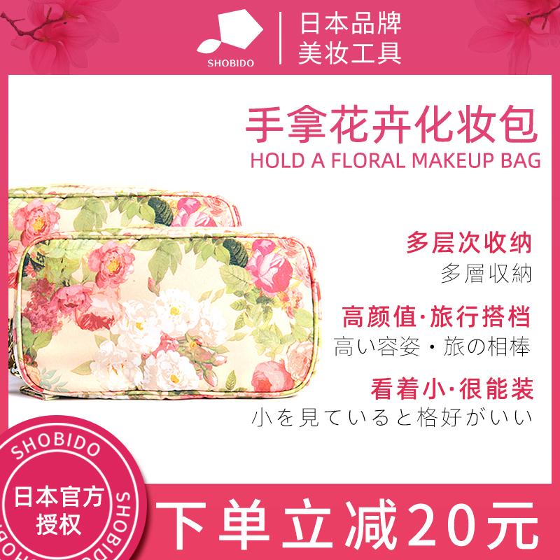 妆美堂日本进口随身多功能大容量手拿化妆收纳便携防水旅游洗漱包
