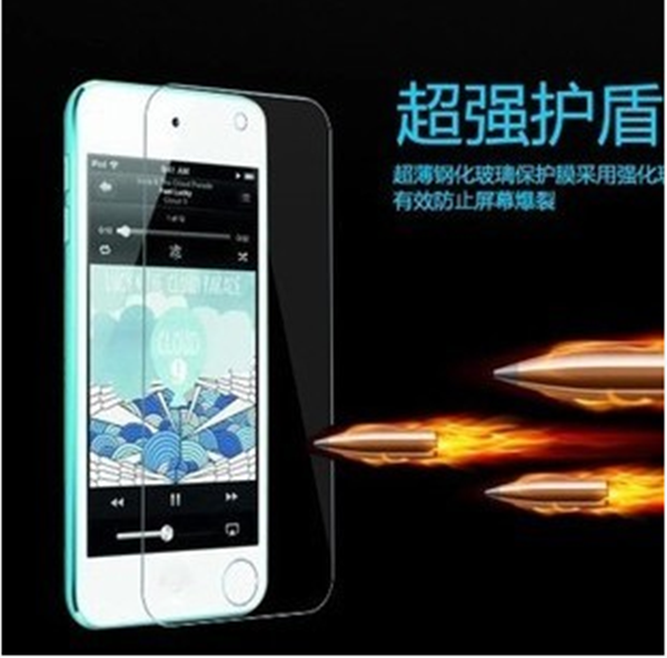 ipod touch5钢化玻璃膜 touch4保护膜 itouch6贴膜高清防爆膜