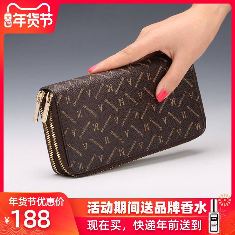 Double zipper purse womens long style atmosphere 2019 new large capacity multi-functional card bag integrated package for womens mobile phone