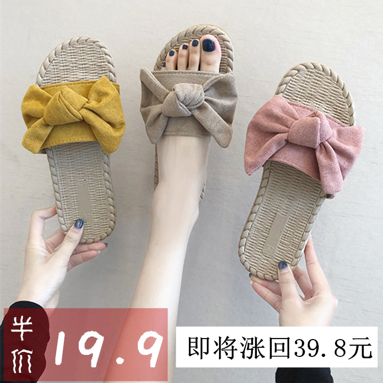 Sandals womens summer 2019 new Korean students flat sandals two net red ROMAN SANDALS thick bottomed Beach Women