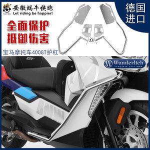 蜗牛快跑W厂宝马摩托车C400X GT专用进口保护杠不锈钢防撞防剐蹭