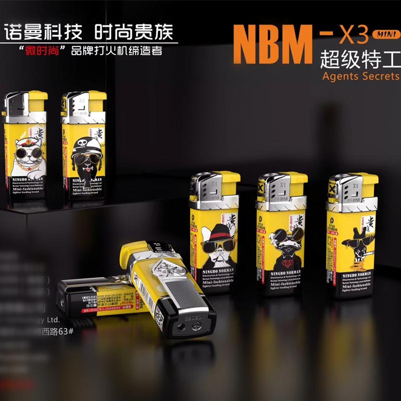 诺曼贵族X3迷你防风打火机包邮特工夹片可充气家用时尚高品质潮流15元