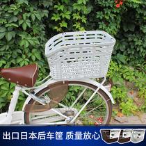 车筐车篮出口日本自行车后置山地车菜筐宠物狗狗筐后车框篮PE