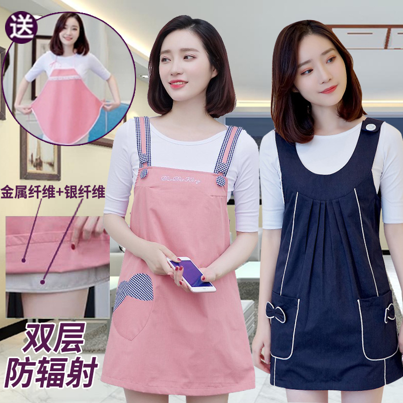 Radiation protection for pregnant women, radiation clothing for pregnant women, office workers belly pocket, womens clothing during pregnancy, fashion, four seasons, autumn and winter, computer