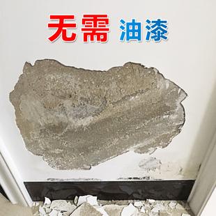 墙角墙面修复防水护角条贴墙角修补墙壁破损修复补墙膏墙贴补洞膏