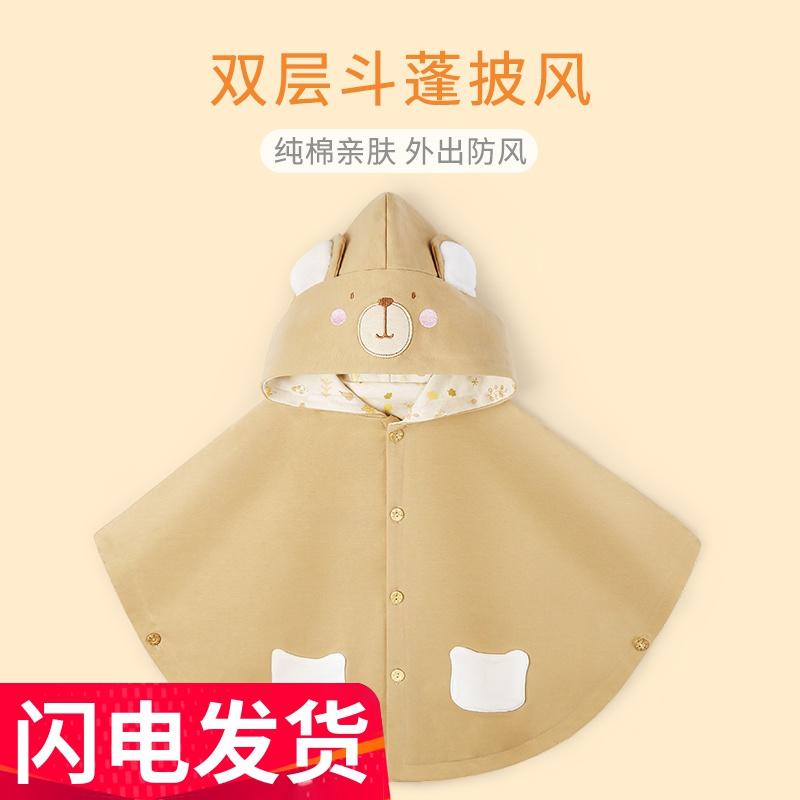 斗篷婴儿男宝宝披风秋冬款外出加厚防风挡风儿童风衣可爱披肩外套