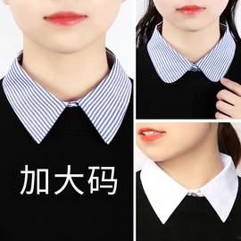 大码假领子女百搭假领内搭衣领毛衣打底秋冬衬衣装饰条纹白色高领
