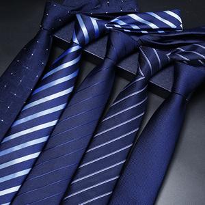 拉链式结婚新郎男士免打蓝色潮领带