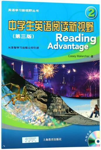 中学生英语阅读新视野(附光盘2第3版)/英语学习新视野丛书 书  (美)玛拉克 上海教育 正版