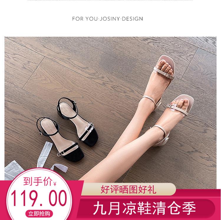 女鞋夏季2020新款卓诗尼夏季透明圆心一字扣粗跟凉鞋女154050572