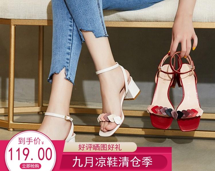 卓诗尼20夏季新款一字带心型时装粗跟中跟百搭仙女风中性感女凉鞋