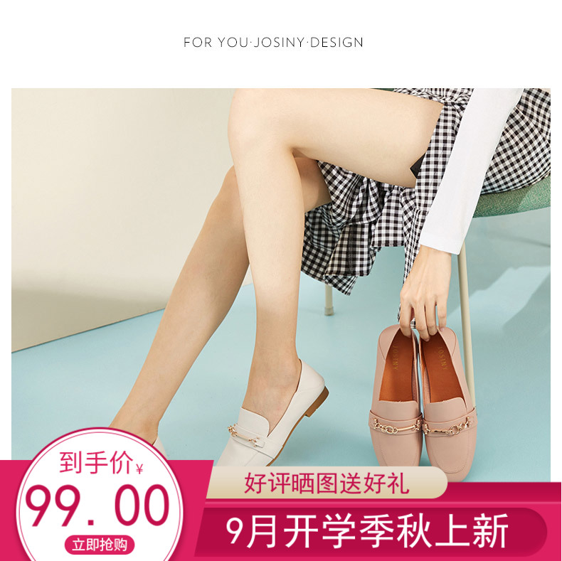 Zhuoshini 141910703 wearing lefook shoes in spring and Autumn