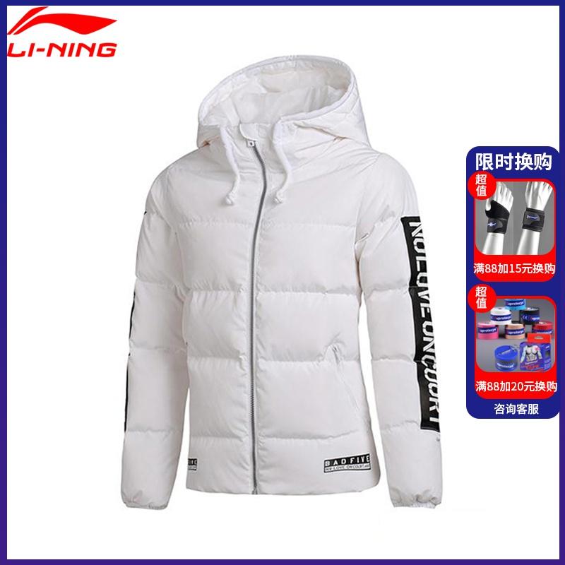 李宁羽绒服女子短款冬季休闲修身上衣AYML042保暖潮运动印花外套图片