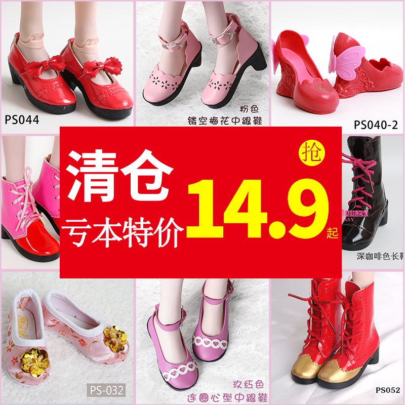 60 cm BJD 3 / 4 Kitty doll suitable for leather shoes sports shoes canvas shoes high heels princess shoes boots