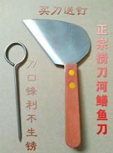 Нож > Хозяйственно-бытовые ножи.