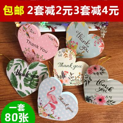 韩国创意可爱卡通圣诞节贺卡鲜花店用感恩感谢简约祝福心愿小卡片