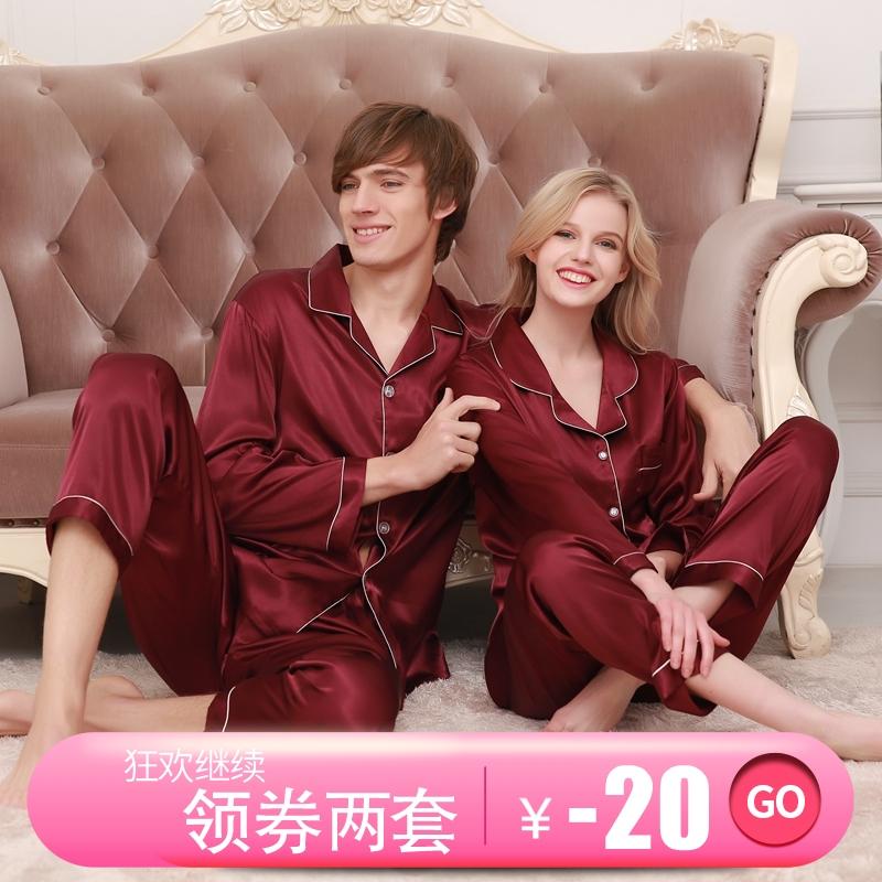 パジャマ男酒赤結婚用夫婦春秋モデル女性セットシルクカップル長袖新婚家居服