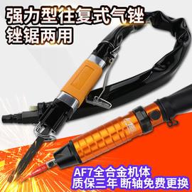 台湾百马AF5强力AF10气动锉刀往复锉刀气锉气锯两用气动锯打磨机