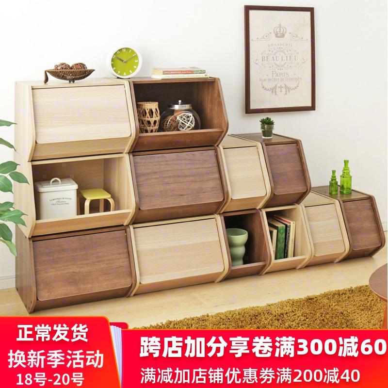 愛麗思IRIS實木整理儲物櫃抽屜式床頭櫃書柜子木質收納櫃愛麗絲