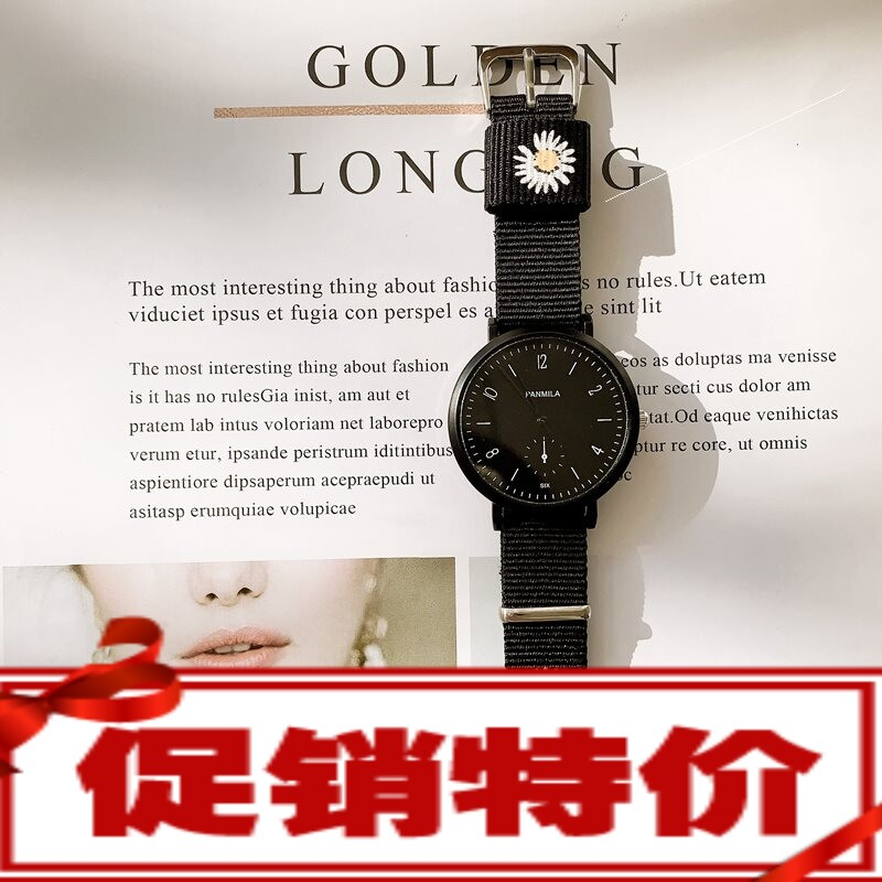 daisy watch womens College Style Waterproof Canvas large dial simple personality temperament quartz watch ins wind super fire