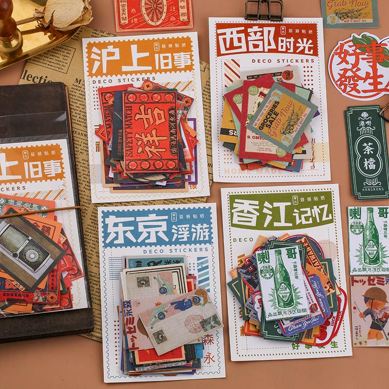 纸先生 复古邮票贴画 怀旧童年回忆沪上旧事手帐diy装饰大贴纸包