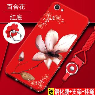 oppoA59s手機殼硅膠a57保護套軟個性創意a59m全包邊防摔a59女款潮