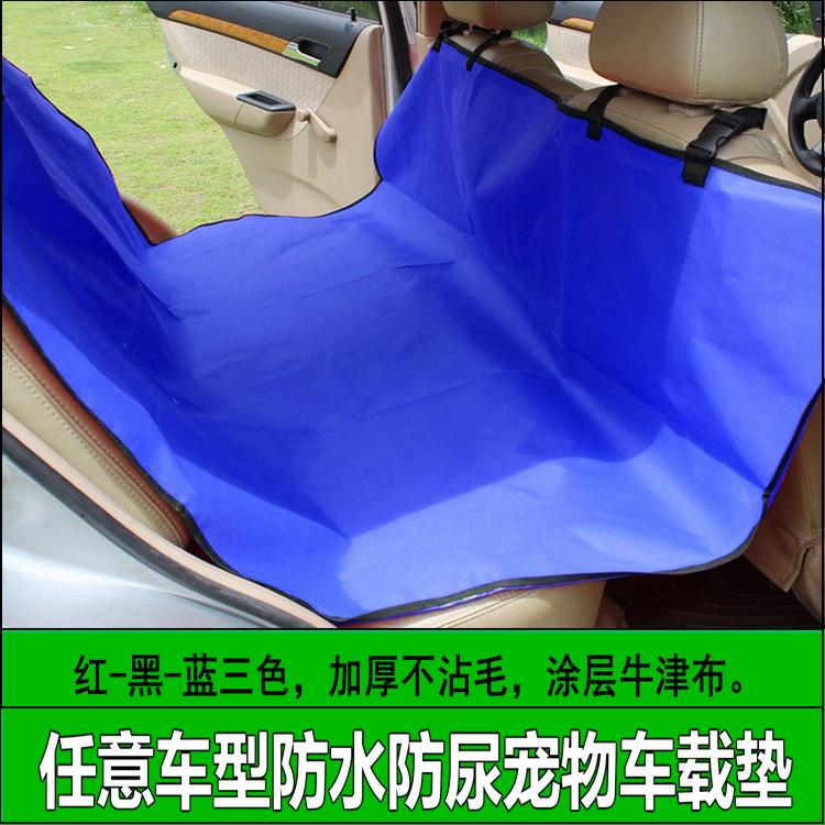 Домашнее животное автомобиль подушка собака автомобиль подушка автомобиль после сиденье задний ряд домашнее животное подушка багажник геометрическом грязный подушка