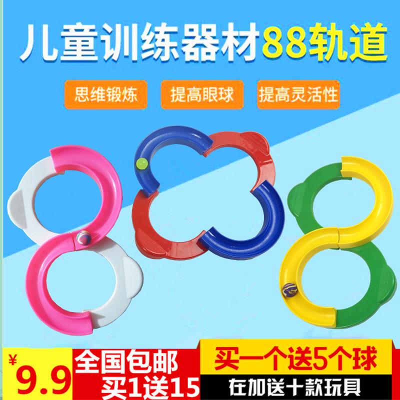 Игрушки для малышей / Конструкторы Артикул 43806363844