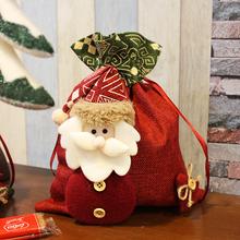 圣诞节装饰礼物袋平安果包装盒