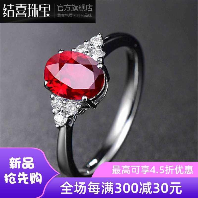 Grandmother Ruby Garnet Ring open ring silver ring fashion simple atmosphere on the grade of womens ring