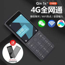 小米有品多亲Qin1s+ ai 手机小爱同学直板按键可上微信4g电信版老人手机智能移动联通老年手机小学生备用手机图片