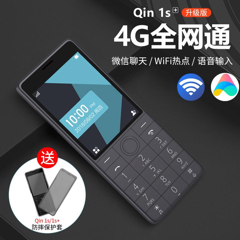 Мобильные телефоны Артикул 599309773888