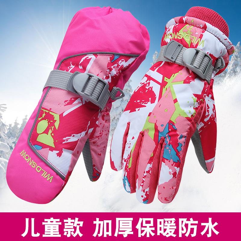 Перчатки для мужчин Артикул 579422051735