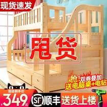 儿童床上下床双层床两层上下铺木床高低床子母床实木多功能组合床