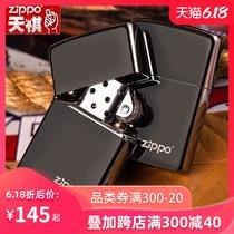 男士原装黑冰标志150ZLzippo打火机zippo正版zppo正品火机限量