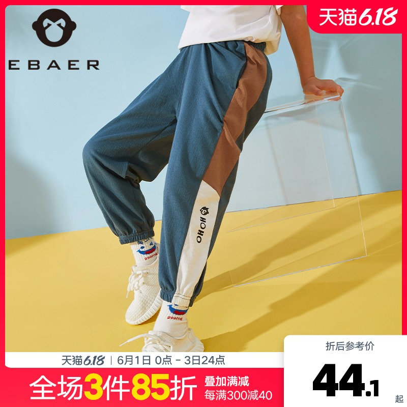 One beihuangcheng boys' mosquito proof pants summer thin children's pants 2020 new leisure pants sportswear children's wear