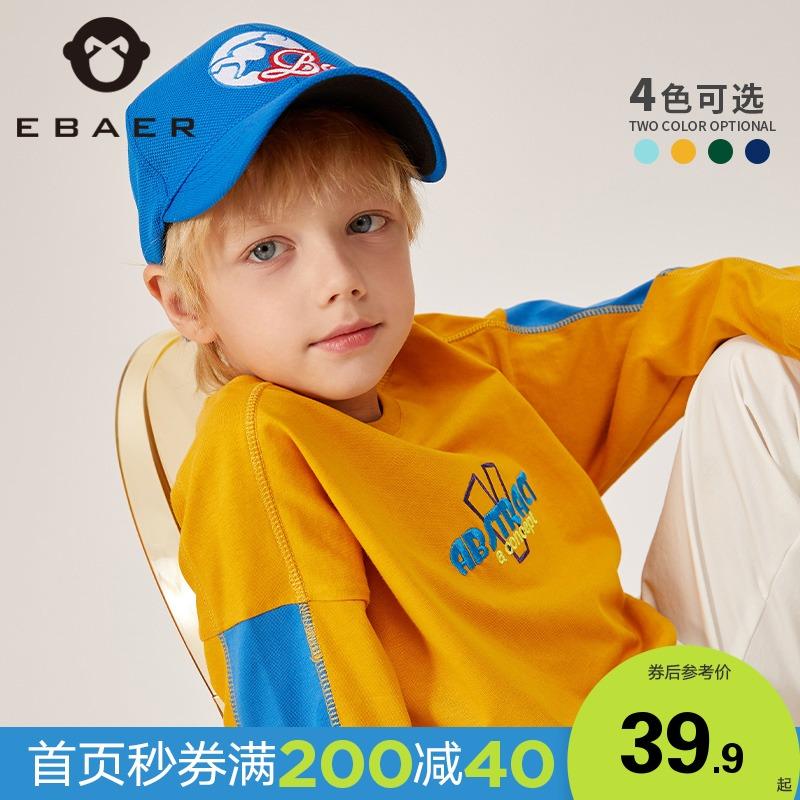 一贝皇城男童长袖T恤纯棉打底衫2020春装新棉儿童圆领体恤上衣潮
