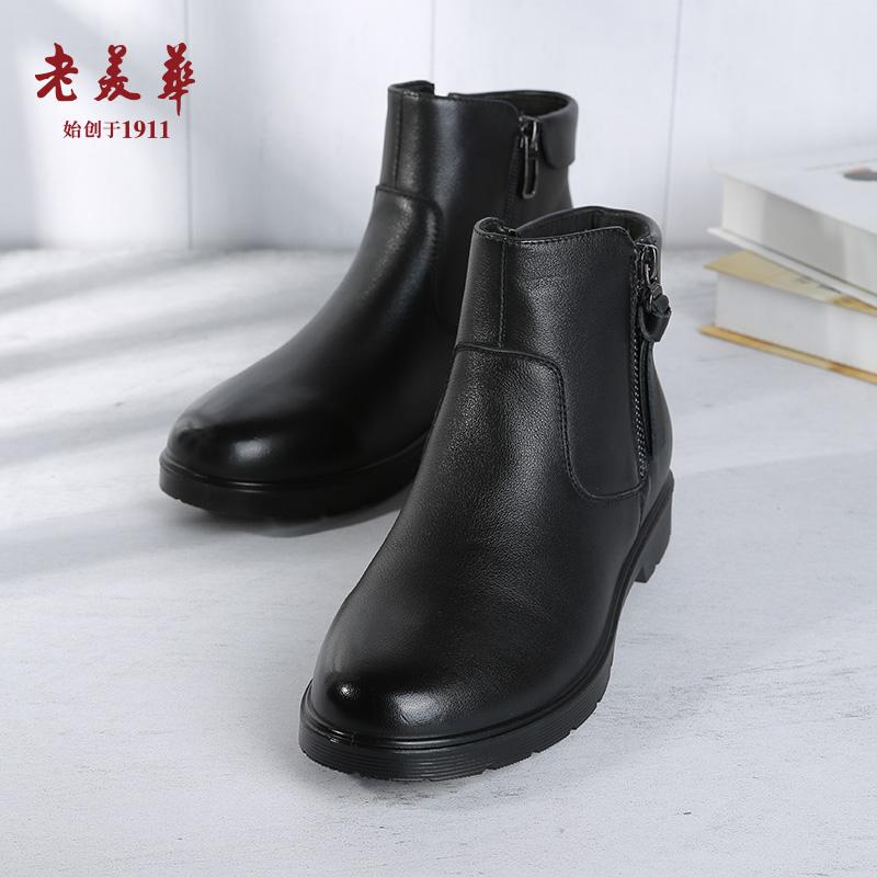 老美华秋季中帮皮鞋女皮靴黑色休闲百搭低跟中老年妈妈单鞋真皮图片