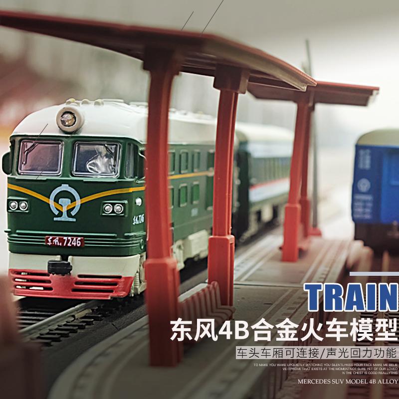 合金东风4B火车模型儿童声光回力老式火车仿真内燃机车男孩玩具车