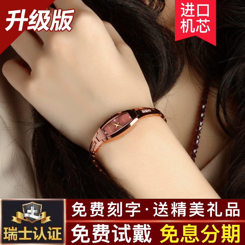 2020年新型スイス女性腕時計規格品ブランドins風シンプルで繊細で細やかなフェミニンモデル