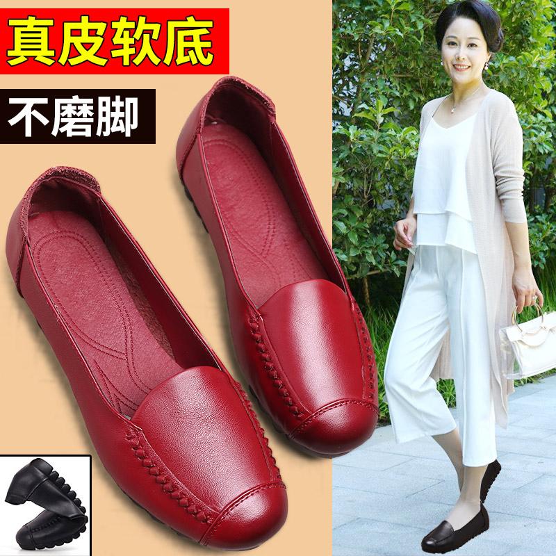妈妈鞋软底女舒适真皮平底防滑老人豆豆鞋红色单鞋中老年春秋皮鞋